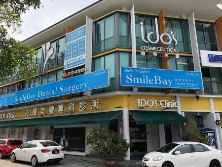 smilebay dental-bay-avenue bayan lepas penang